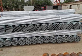 Steel Tube Galvanized Scaffolding Pipe